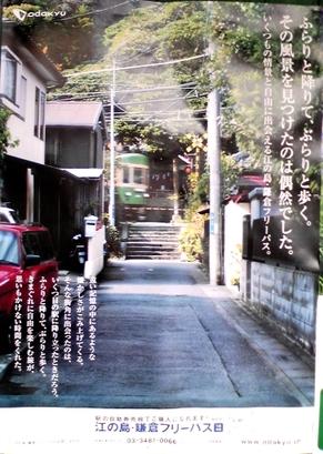 Image0331