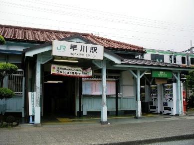 Imgp3388
