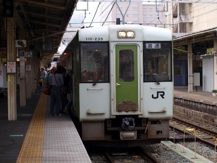 P8130160
