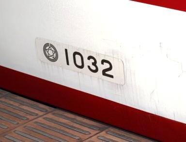 P8130191