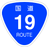 100pxjapanese_national_route_sign_0