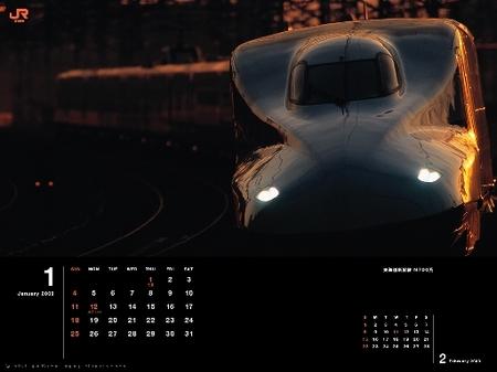 Calendar200901_1024768