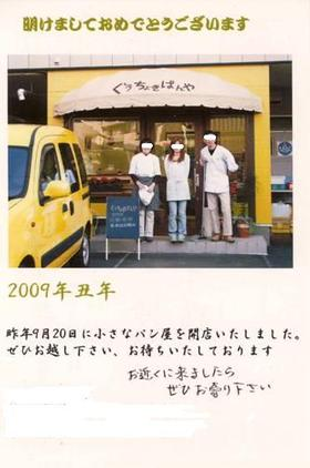 Scan10037