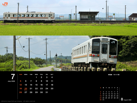 Calendar200907_1024768_2
