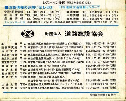 Scan10107
