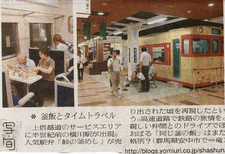 Scan10111