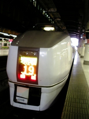 Imgp4338