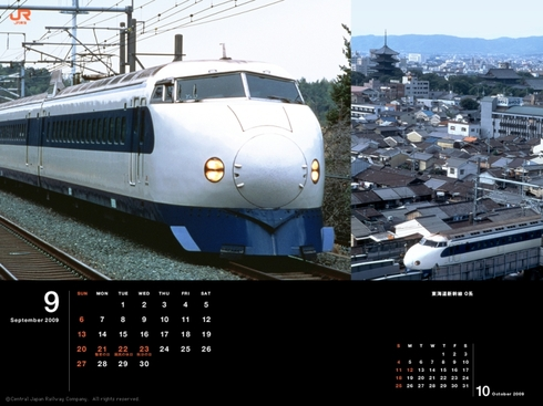 Calendar200909_1024768