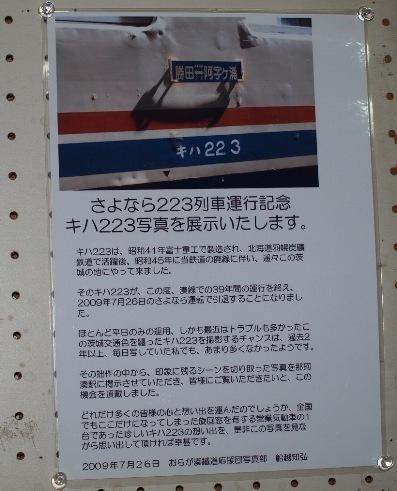 P9216292