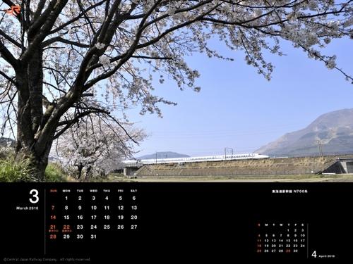 Calendar201003_1024768