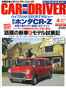 Magcover1004