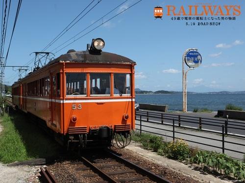 Railways1