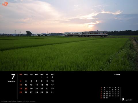 Calendar201007_1024768