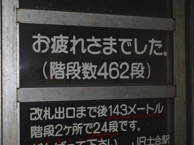 P8090572