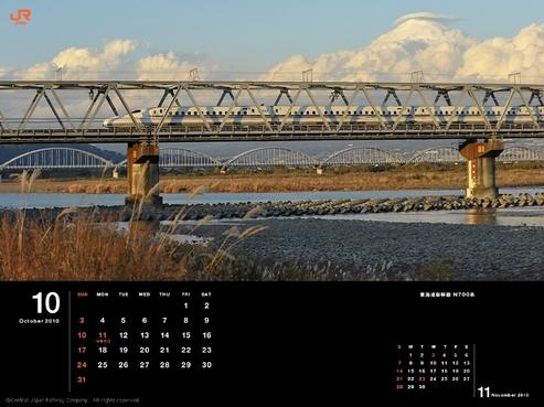 Calendar201010