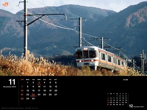 Calendar201011_1024768