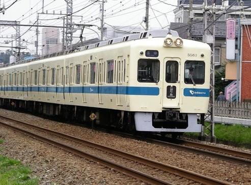 Imgp2684