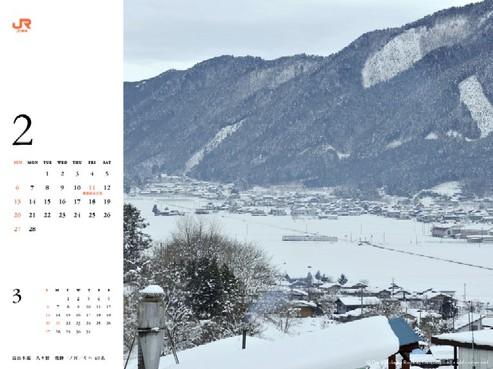 Calendar201102_1024768