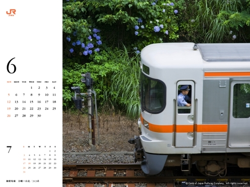 Calendar201106_1024768