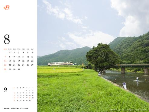 Calendar201108_1024768