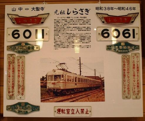 P8165448