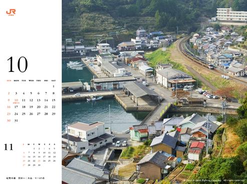 Calendar201110_1024768