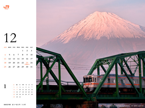 Calendar201112_1024768