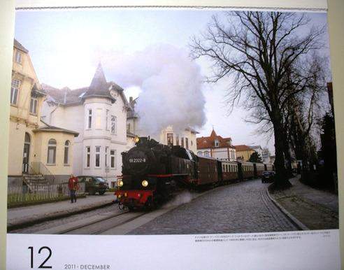 Imgp6238