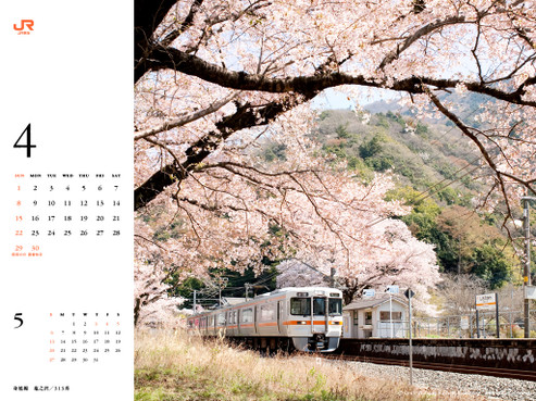Calendar201204_1024768