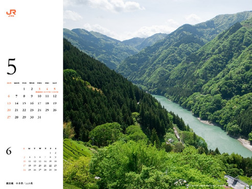 Calendar201205_1024768