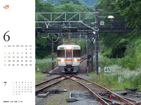 Calendar201206