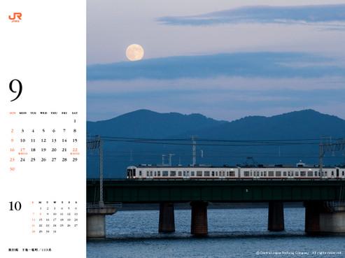 Calendar201209