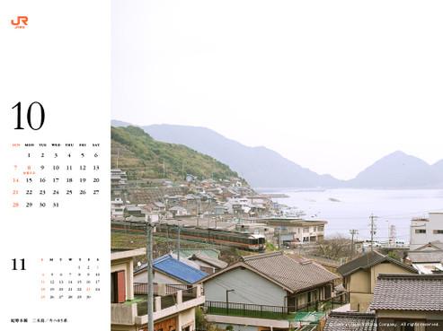 Calendar201210