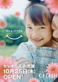 001_tateo
