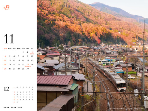 Calendar201211_1024768
