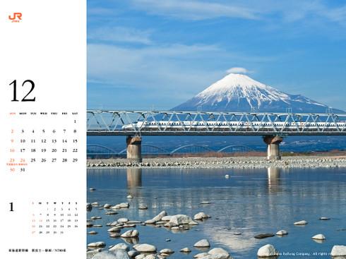 Calendar201212