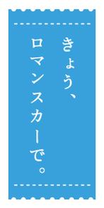 Odakyug_copy2