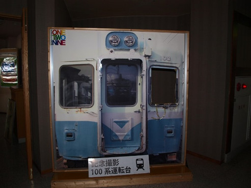 Pb307382