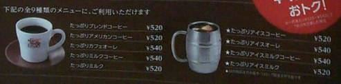 Dsc_0222001