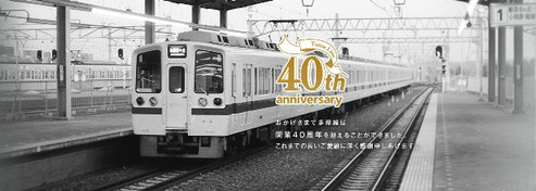 20140640