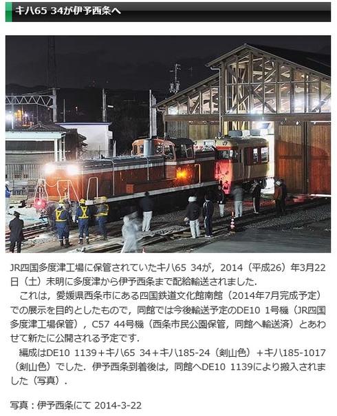 20140765news
