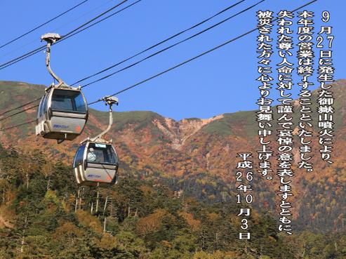 20141003_3