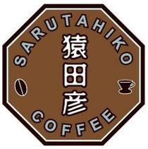 0000sarutahikocoffee