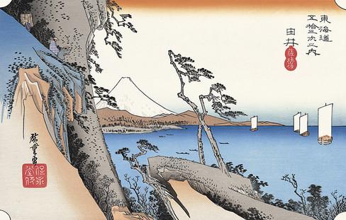 Hiroshige029yui