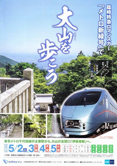 201504oyama_0001