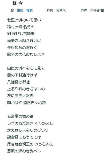 0000kamakura_2