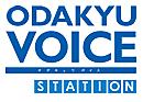 Odakyuvoicestationlogo_voice