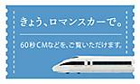 Banner_kyoroma