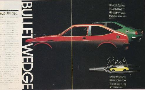 Car197304toyotastarlet1st02