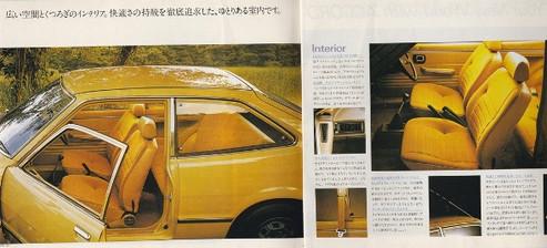 Car1977hondaaccord1st02